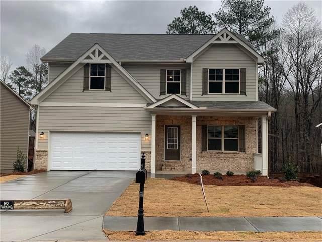 776 Mimosa Way, Jefferson, GA 30549 (MLS #6664523) :: North Atlanta Home Team
