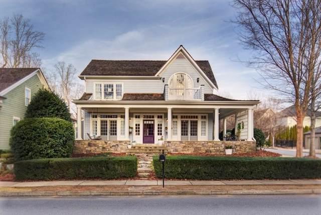 7010 Vickery Creek Road, Cumming, GA 30040 (MLS #6664967) :: North Atlanta Home Team