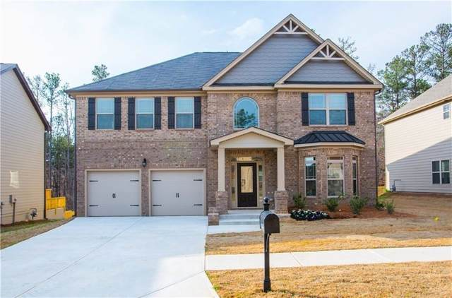 8014 Stillmist Drive, Fairburn, GA 30213 (MLS #6667922) :: North Atlanta Home Team