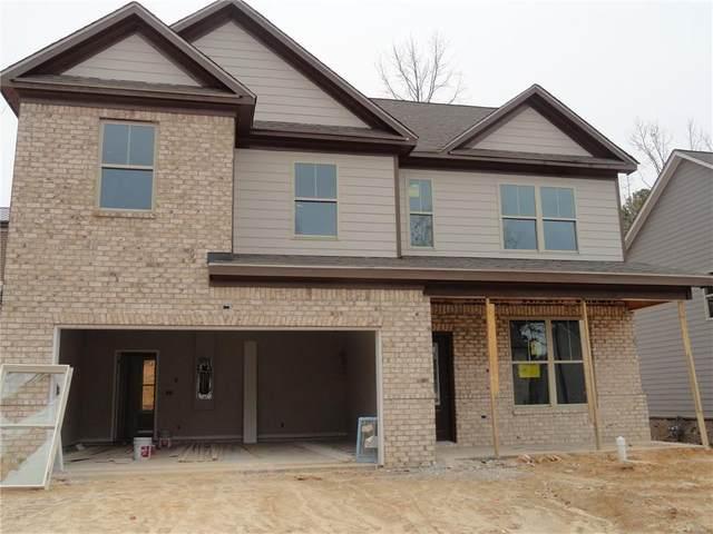 2100 Adam Acres Drive, Lawrenceville, GA 30043 (MLS #6668478) :: RE/MAX Paramount Properties