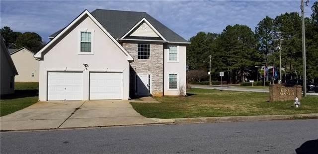 8104 Kylie Court, Riverdale, GA 30274 (MLS #6669050) :: North Atlanta Home Team