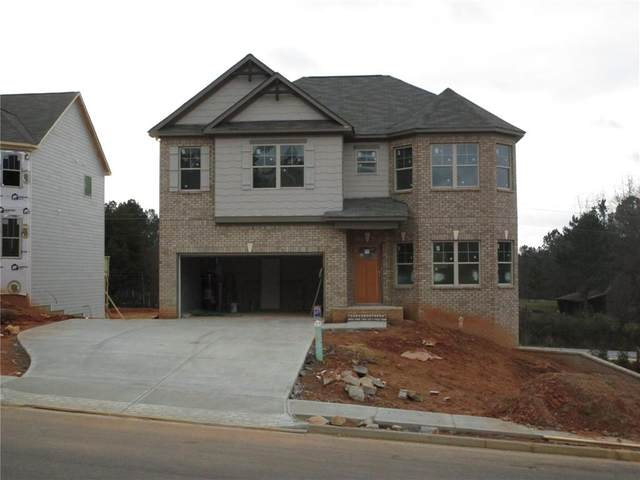 456 Baylee Ridge Circle, Dacula, GA 30019 (MLS #6669279) :: North Atlanta Home Team