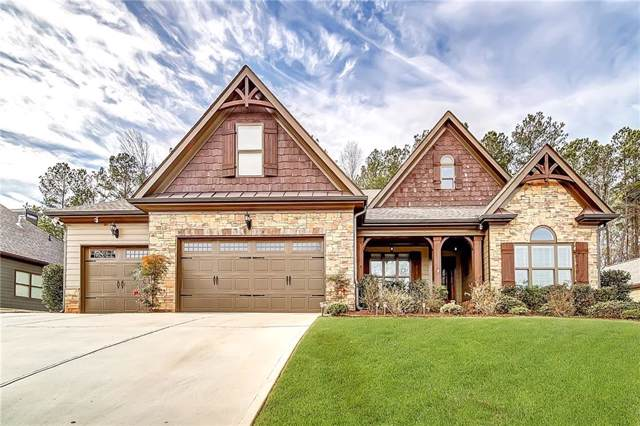 148 Celestial Ridge Drive, Dallas, GA 30132 (MLS #6670595) :: Kennesaw Life Real Estate