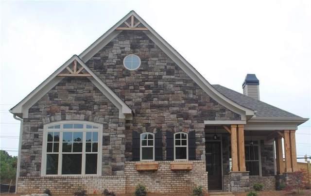 310 Serenity Way, Woodstock, GA 30188 (MLS #6670670) :: Kennesaw Life Real Estate