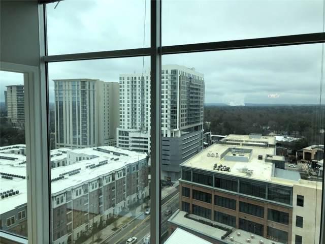 250 Pharr Road NE #1408, Atlanta, GA 30305 (MLS #6670678) :: Rich Spaulding