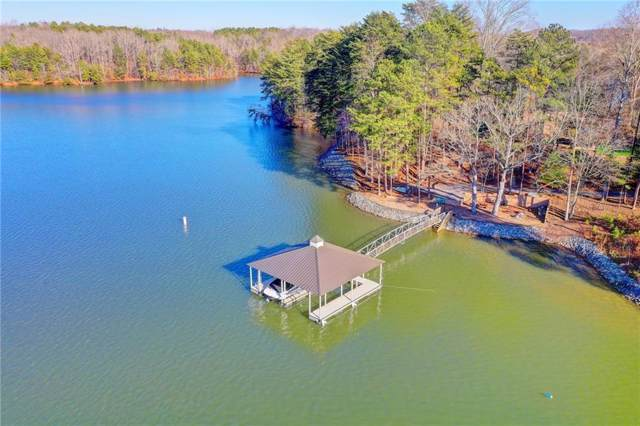 267 Charles Drive, Dawsonville, GA 30534 (MLS #6671767) :: KELLY+CO
