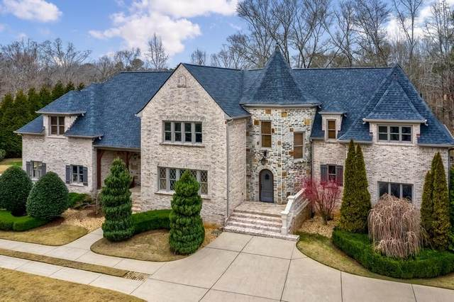 4120 Due West Road NW, Kennesaw, GA 30152 (MLS #6672865) :: Path & Post Real Estate