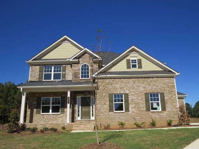 310 Banfield Court, Marietta, GA 30064 (MLS #6674676) :: RE/MAX Prestige