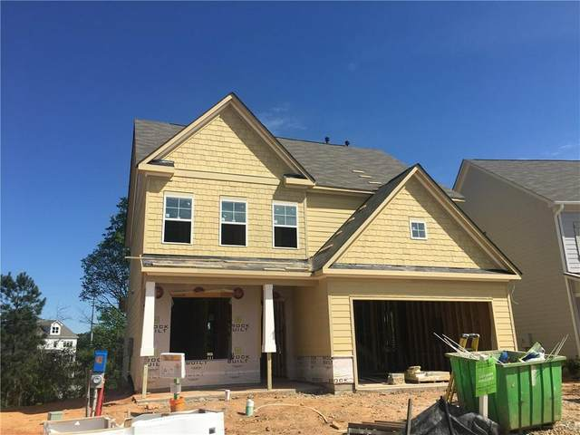 1770 Sanford Drive, Atlanta, GA 30318 (MLS #6677420) :: MyKB Partners, A Real Estate Knowledge Base