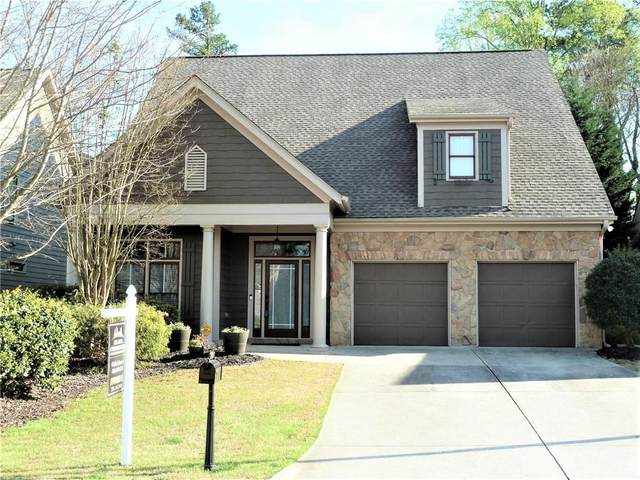 1863 Tranquil Field Drive, Acworth, GA 30102 (MLS #6678132) :: Kennesaw Life Real Estate