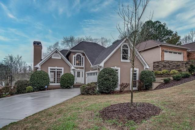 4305 Harbour Cove Court, Alpharetta, GA 30005 (MLS #6679713) :: North Atlanta Home Team