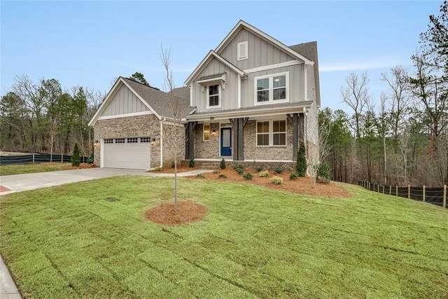 225 Floating Leaf Way, Dallas, GA 30132 (MLS #6680836) :: North Atlanta Home Team
