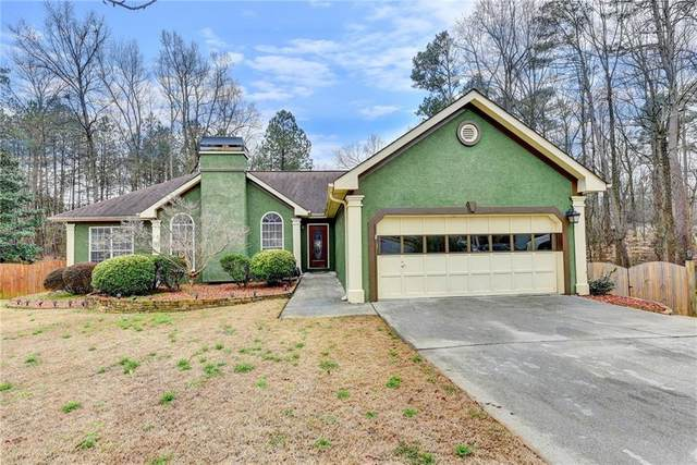 1279 Stampmill Way, Lawrenceville, GA 30043 (MLS #6681300) :: North Atlanta Home Team