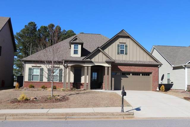 4574 Bagwell Drive, Gainesville, GA 30504 (MLS #6681463) :: The Butler/Swayne Team