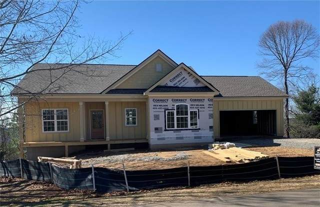 540 Hunters Ridge Road, Jasper, GA 30143 (MLS #6681739) :: North Atlanta Home Team