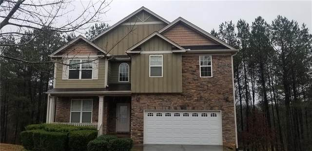 1072 Ashton Park Drive, Lawrenceville, GA 30045 (MLS #6682019) :: RE/MAX Prestige