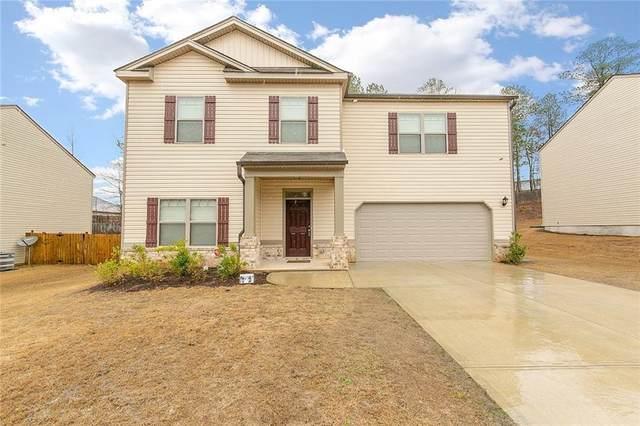 1972 Roxey Lane, Winder, GA 30680 (MLS #6683158) :: Compass Georgia LLC