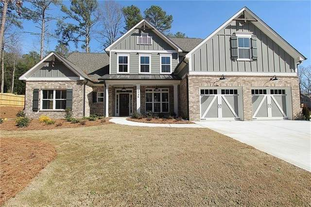 1246 Chipmunk Forest Chase, Powder Springs, GA 30127 (MLS #6684784) :: The North Georgia Group