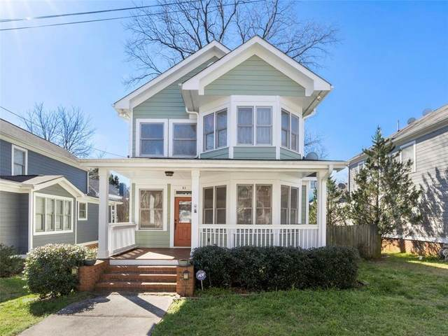 83 Hammock Place SE, Atlanta, GA 30312 (MLS #6687439) :: Kennesaw Life Real Estate