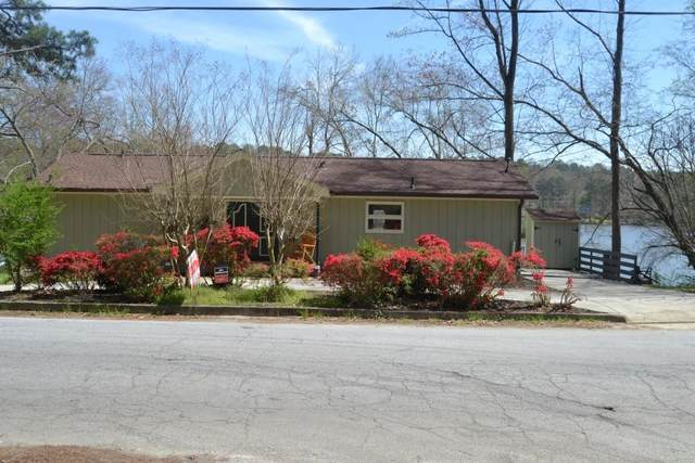 668 Lake Drive, Snellville, GA 30039 (MLS #6687593) :: Charlie Ballard Real Estate