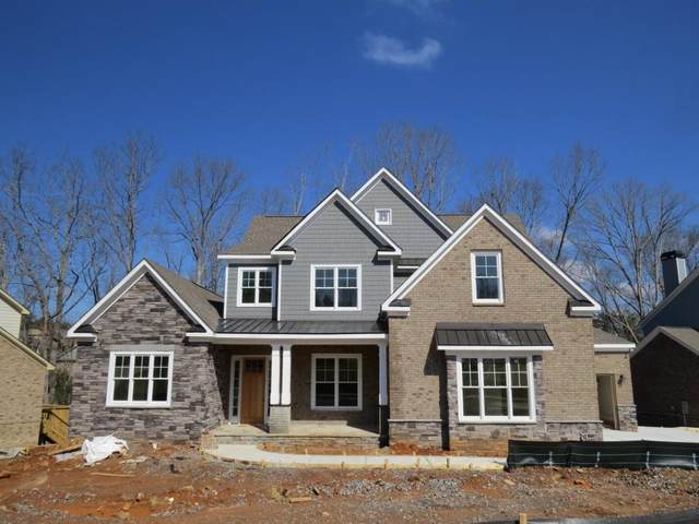 1381 Kings Park Drive, Kennesaw, GA 30152 (MLS #6690126) :: MyKB Partners, A Real Estate Knowledge Base