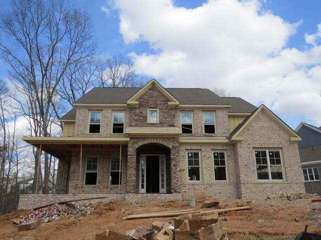 1385 Kings Park Drive, Kennesaw, GA 30152 (MLS #6690130) :: North Atlanta Home Team