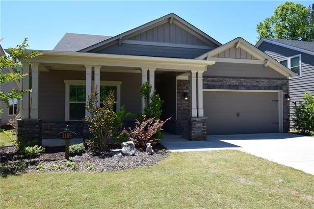 1159 Wisteria Drive SW, Mableton, GA 30126 (MLS #6690363) :: North Atlanta Home Team