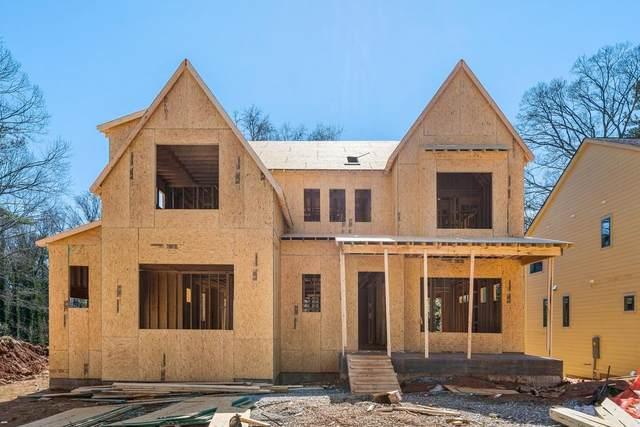 3761 Donaldson Drive, Chamblee, GA 30341 (MLS #6690829) :: MyKB Partners, A Real Estate Knowledge Base