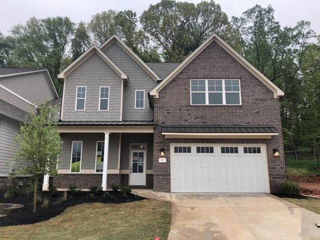 308 Senna Street, Marietta, GA 30064 (MLS #6694656) :: North Atlanta Home Team