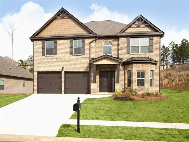 3517 Parkside View Boulevard, Dacula, GA 30019 (MLS #6694914) :: North Atlanta Home Team