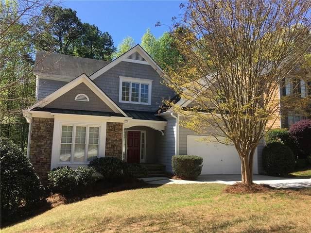 16 Vinings Lake Drive SW, Mableton, GA 30126 (MLS #6695661) :: Kennesaw Life Real Estate