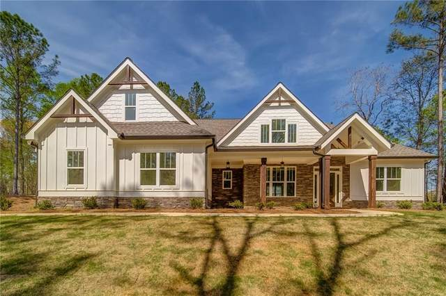 258 Chadwick Place, Jasper, GA 30143 (MLS #6700295) :: The Cowan Connection Team
