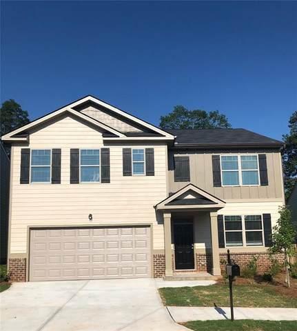 556 Park West Boulevard, Athens, GA 30606 (MLS #6700823) :: Tonda Booker Real Estate Sales