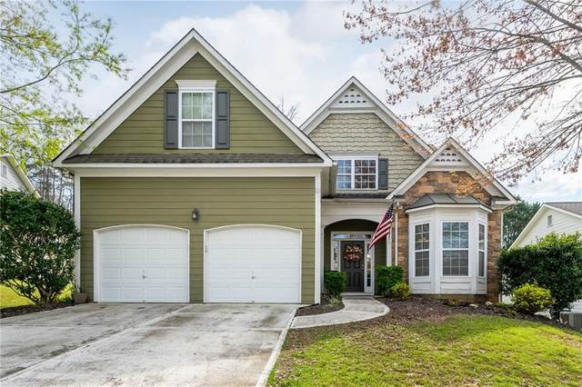 296 Springs Crossing, Canton, GA 30114 (MLS #6701605) :: KELLY+CO