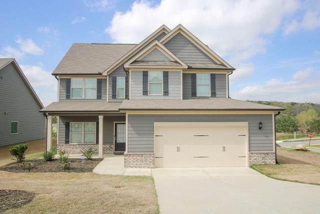 561 Massey Court, Winder, GA 30680 (MLS #6703031) :: Kennesaw Life Real Estate