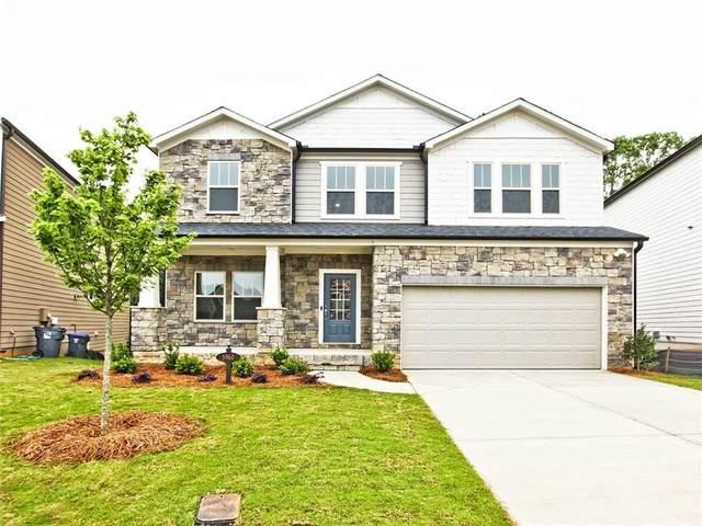 5960 Arbor Green Circle, Sugar Hill, GA 30518 (MLS #6703816) :: North Atlanta Home Team