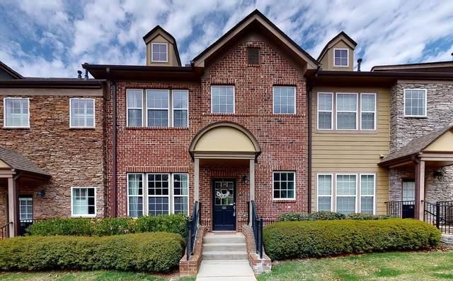 1257 Ashford Creek Park NE #504, Atlanta, GA 30319 (MLS #6705277) :: North Atlanta Home Team