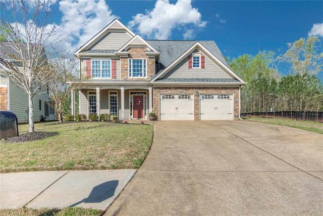 113 Meriwether Lane, Villa Rica, GA 30180 (MLS #6707867) :: Kennesaw Life Real Estate