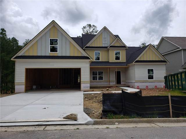 493 Longwood Place, Dallas, GA 30132 (MLS #6713748) :: North Atlanta Home Team