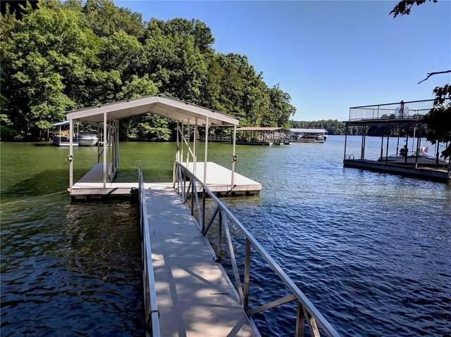 6437 Waterscape Ridge, Gainesville, GA 30506 (MLS #6716341) :: RE/MAX Paramount Properties