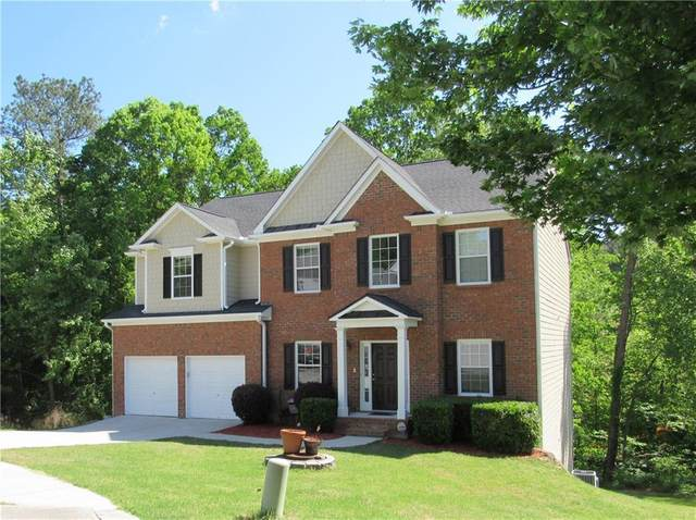 1651 Misty Valley Drive, Lawrenceville, GA 30045 (MLS #6719395) :: The Heyl Group at Keller Williams