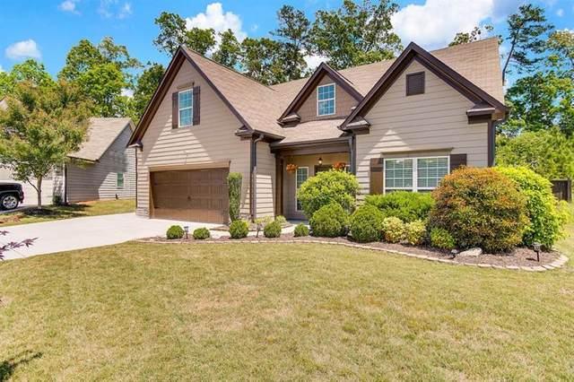 2081 Line Drive, Lawrenceville, GA 30043 (MLS #6720326) :: Charlie Ballard Real Estate