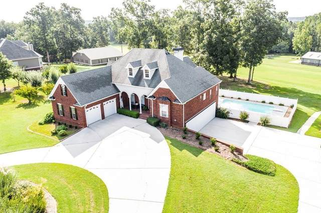 1016 Windsock Way, Carrollton, GA 30116 (MLS #6720697) :: RE/MAX Prestige