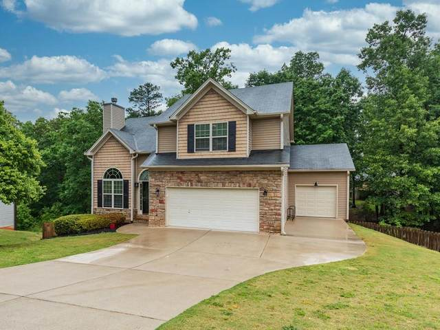 148 Cypress Drive, Jefferson, GA 30549 (MLS #6726509) :: The Heyl Group at Keller Williams