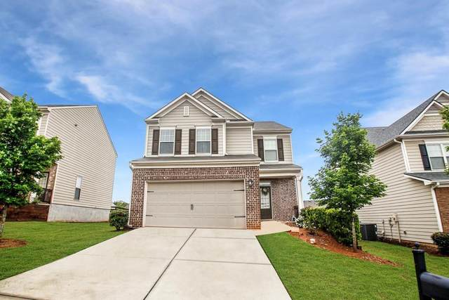 1360 Aster Ives Drive, Lawrenceville, GA 30045 (MLS #6726590) :: RE/MAX Prestige