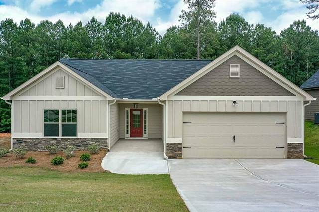 728 Great Oak Place, Villa Rica, GA 30180 (MLS #6727528) :: North Atlanta Home Team