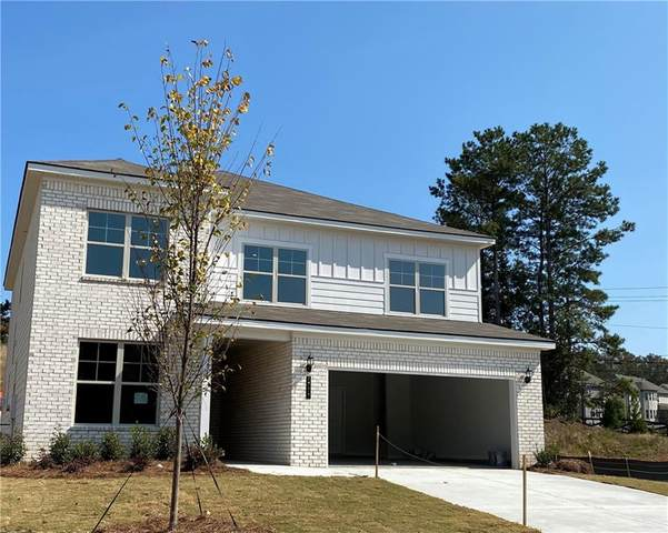 4887 Cooper Farm Drive, Sugar Hill, GA 30518 (MLS #6727597) :: Thomas Ramon Realty