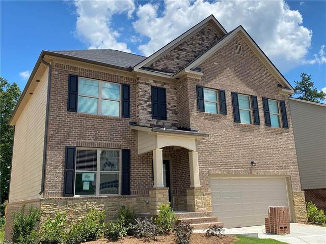 2902 Hawthorn Farm Boulevard, Loganville, GA 30052 (MLS #6728201) :: North Atlanta Home Team