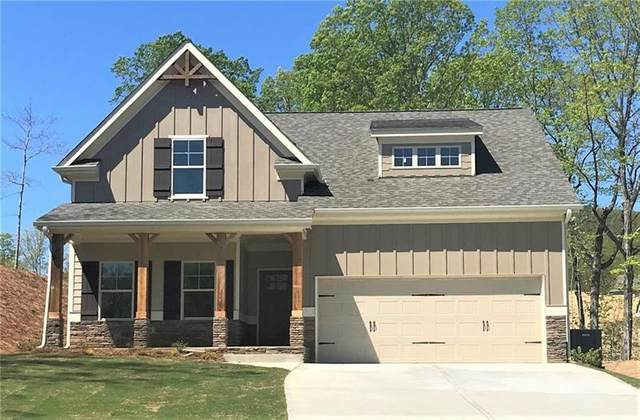 705 Deer Trail, Waleska, GA 30183 (MLS #6728300) :: RE/MAX Prestige