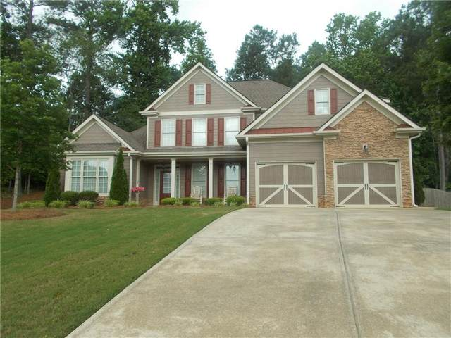 631 Willow Pointe Drive, Dallas, GA 30157 (MLS #6728649) :: Kennesaw Life Real Estate